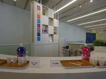 170404ミツカンミュージアム33、お酢ドリンクバー (コピー).JPG