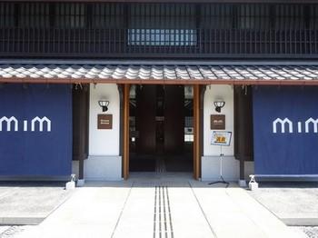 170404ミツカンミュージアム36、エントランス (コピー).JPG