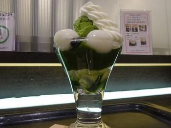 170404京都イオリカフェ④、ミニ抹茶パフェ (コピー).JPG