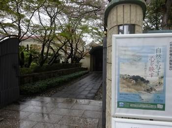 170408桑山美術館01、表門 (コピー).JPG