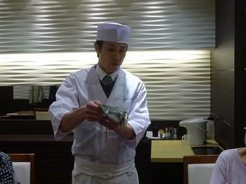 170413女将塾「愛される所作~桜色の会」05、職人伊藤さん (コピー).JPG