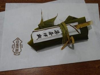 170413女将塾「愛される所作~桜色の会」32、粽の葉といがらの後始末 (コピー).JPG