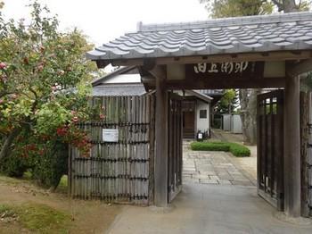170420旧近衛邸01、表門 (コピー).JPG