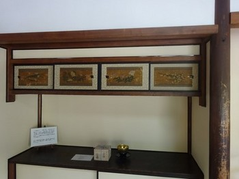 170420旧近衛邸06、書院(天袋) (コピー).JPG