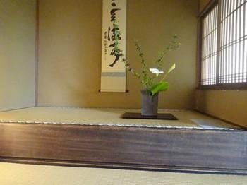 170420旧近衛邸11、茶室 (コピー).JPG