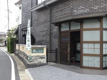 170420西尾めぐり09、葵製茶 (コピー).JPG