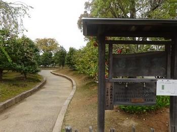 170420西尾めぐり33、旧近衛邸 (コピー).JPG