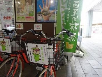 170420西尾めぐり46、西尾観光案内所(レンタサイクル) (コピー).JPG