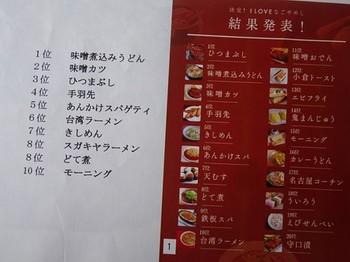 170430文化のみち二葉館⑧、広がり講座の資料 (コピー).JPG