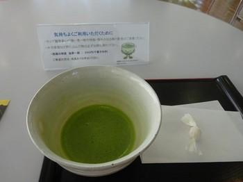 170502西尾市岩瀬文庫④、休憩室でお抹茶 (コピー).JPG