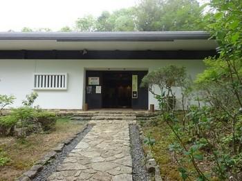 170506荒川豊蔵作陶の地06、資料館 (コピー).JPG