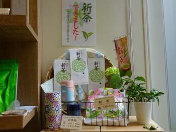 170509茶カフェ深緑茶房④、新茶できました (コピー).JPG