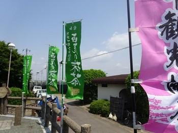 170511西尾の抹茶めぐり19、稲荷山茶園公園 (コピー).JPG