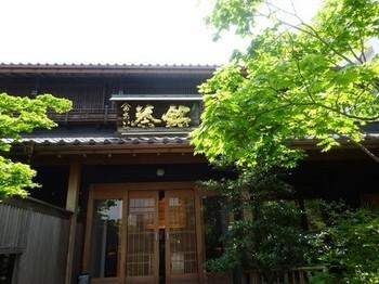 170511西尾の抹茶めぐり45、あいや (コピー).JPG