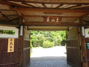 170512東山荘②、正門 (コピー).JPG