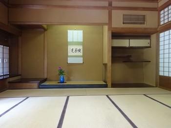 170512東山荘⑧、第一和室 (コピー).JPG