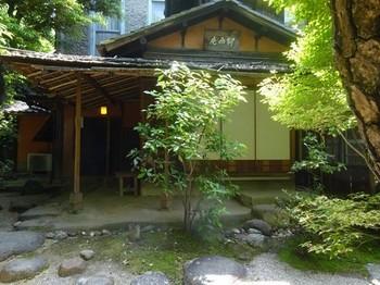 170512東山荘⑩、茶室「仰西庵」 (コピー).JPG