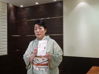 170518椿の会x女将塾「愛される所作」07 (コピー).JPG