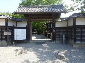 170520玄宮園①、東口 (コピー).JPG