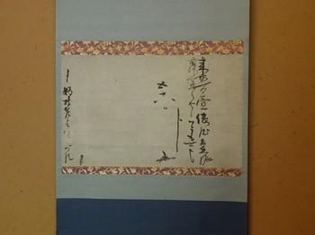 170601拾翠亭⑥ (コピー).JPG
