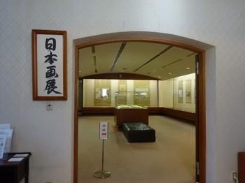 170604桑山美術館⑤、1階展示室 (コピー).JPG