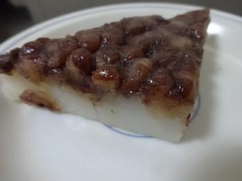 170609山田餅本店③、水無月 (コピー).JPG