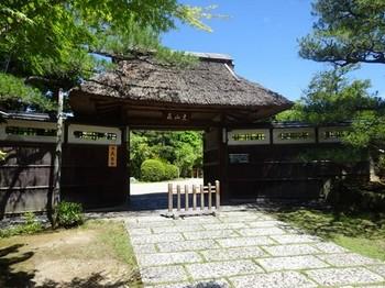 170609東山荘①、正門 (コピー).JPG