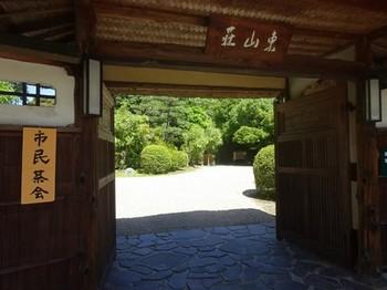 170609東山荘②、正門 (コピー).JPG