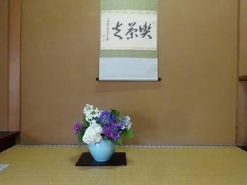 170609東山荘⑨、第一和室 (コピー).JPG
