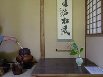 170609東山荘⑫、茶室「仰西庵」 (コピー).JPG