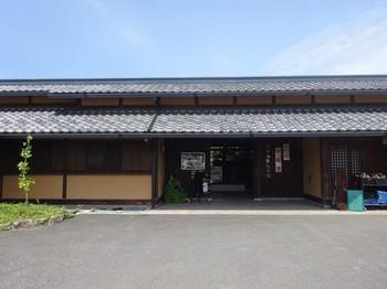 170611古田紹欽記念館①、外観 (コピー).JPG