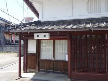 170619湖東焼の彦根めぐり11、絹屋半兵衛の屋敷 (コピー).JPG
