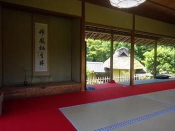170619玄宮園⑤、鳳翔台 (コピー).JPG