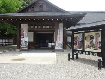 170626彦根城博物館③ (コピー).JPG