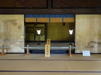170626玄宮楽々園⑤、楽々園御書院(上之御間) (コピー).JPG