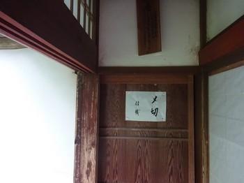 170702彦根めぐり19、龍潭寺(茶室「飄々庵」) (コピー).JPG