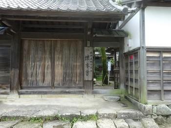170702彦根めぐり27、埋木舍 (コピー).JPG