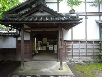 170702彦根めぐり28、埋木舍 (コピー).JPG