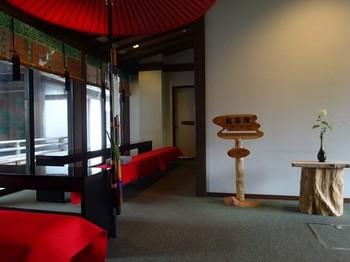 170702彦根めぐり55、彦根城博物館(お茶席) (コピー).JPG