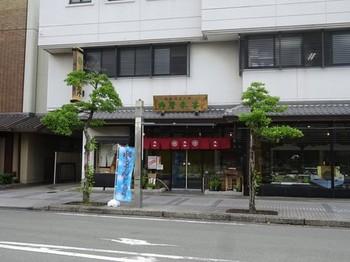 170706柳屋奉善① (コピー).JPG