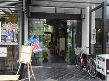 170706柳屋奉善② (コピー).JPG