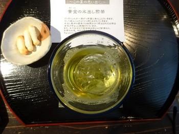 170706深緑茶房見学会40、本店(黄金の氷出し煎茶) (コピー).JPG