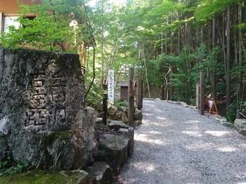 170707荒川豊蔵資料館④ (コピー).JPG