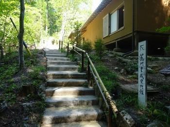 170707荒川豊蔵資料館⑤ (コピー).JPG