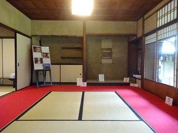 170716旧三井家下賀茂別邸⑧ (コピー).JPG