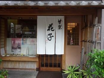 170716甘楽花子① (コピー).JPG