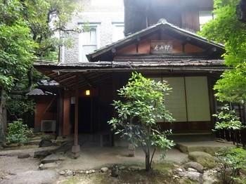 170722東山荘⑥、茶室「仰西庵」 (コピー).JPG