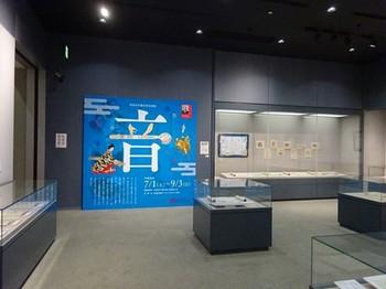 170726西尾市岩瀬文庫06、企画展「音」 (コピー).JPG