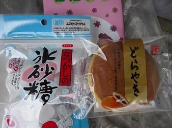 170728氷砂糖資料館36 (コピー).JPG
