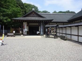 170729彦根城博物館01、玄関 (コピー).JPG